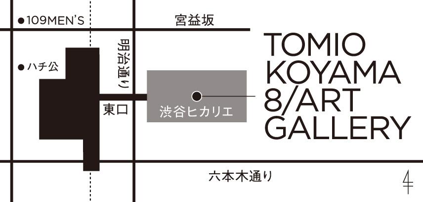 TOMIO KOYAMA 8/ART GALLERY MAP