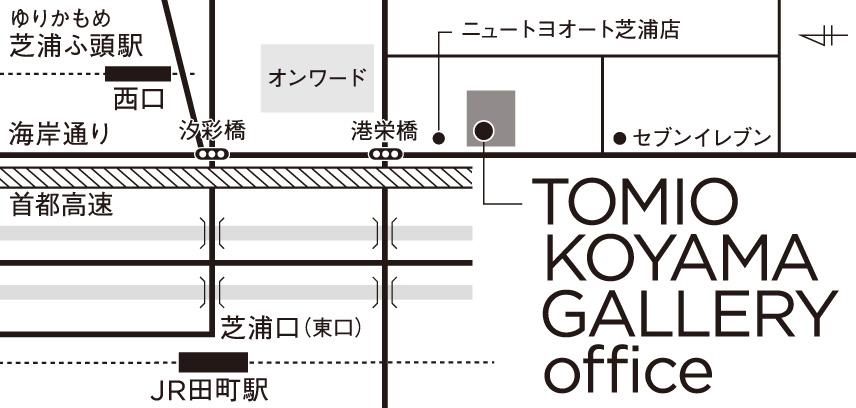 TOMIO KOYAMA GALLERY OFFICE MAP