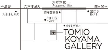 map_roppongi_2